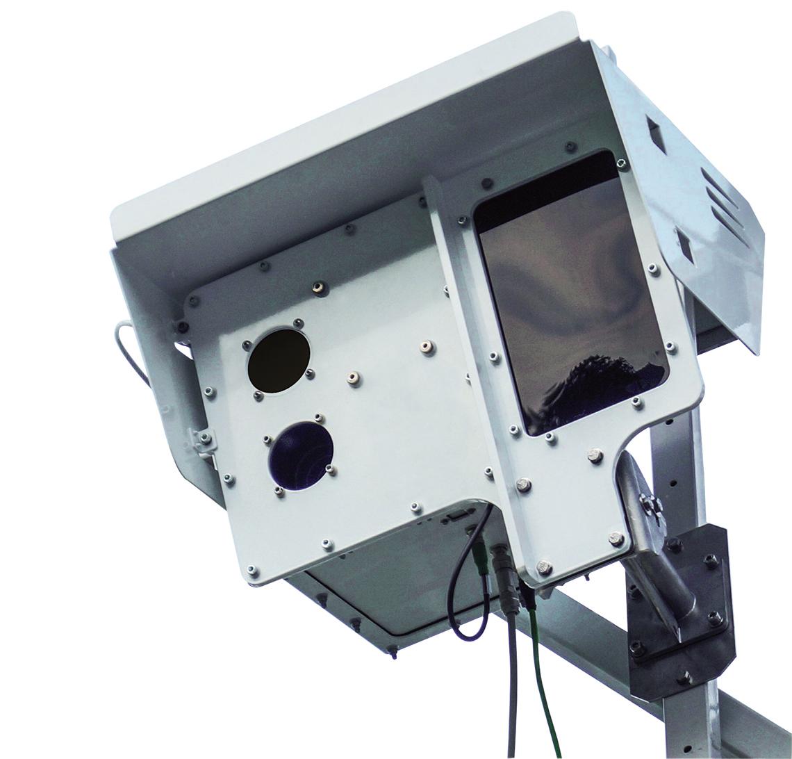 Die Sensor-Box von EFKON in Großaufnahme.